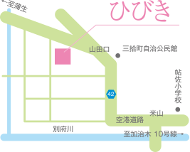 ひびきmap